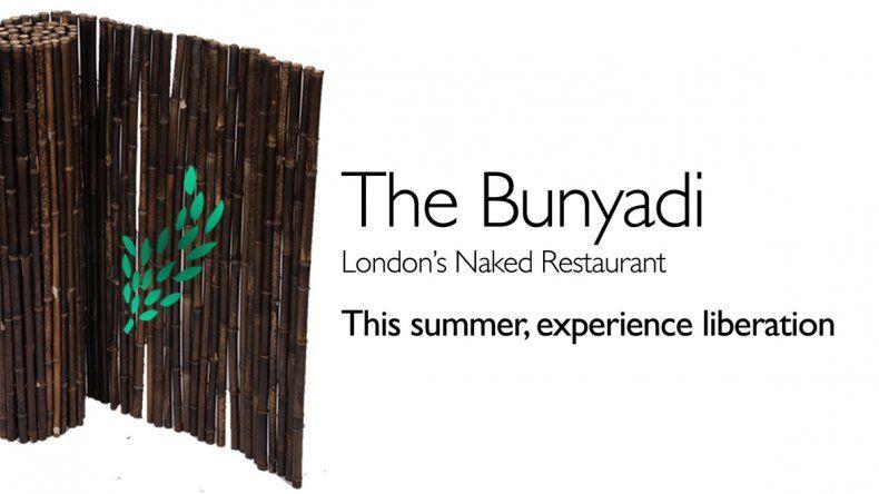 Un restaurante en Londres  no apto para pudorosos