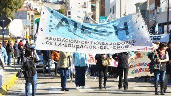la atech concentrara hoy frente al colegio yrigoyen