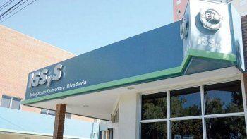 Un juez ordena garantizar la atención de los afiliados de SEROS por cinco días