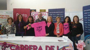 Se realizó la presentación de la Carrera de la Mujer Especial Día de la Madre