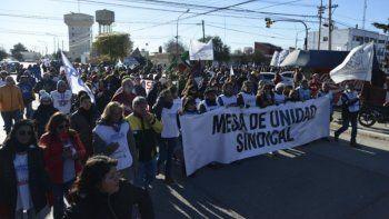 la mesa de unidad sindical presentara una cautelar para frenar descuentos